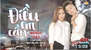 Điều Em Cần - Wendy Thảo [Official MV Lyric]