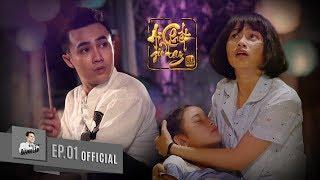 Ai Chết Giơ Tay (Tập 1) - Huỳnh Lập (Web Drama Tâm Linh)