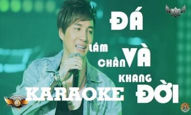 Đá Và Đời - Lâm Chấn Khang (Karaoke - Beat Chuẩn)